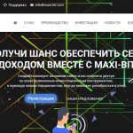 Maxi-bit.com — Не платит, скам