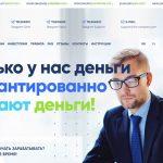 Fns-company.com — Не платит, скам