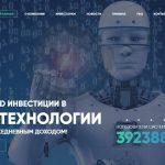 Nanoinv.com — Не платит, скам